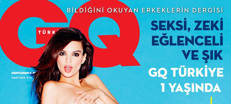 Emily-GQ