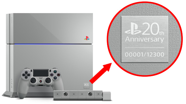 Bid Now On The Most Desirable PS4 Ever