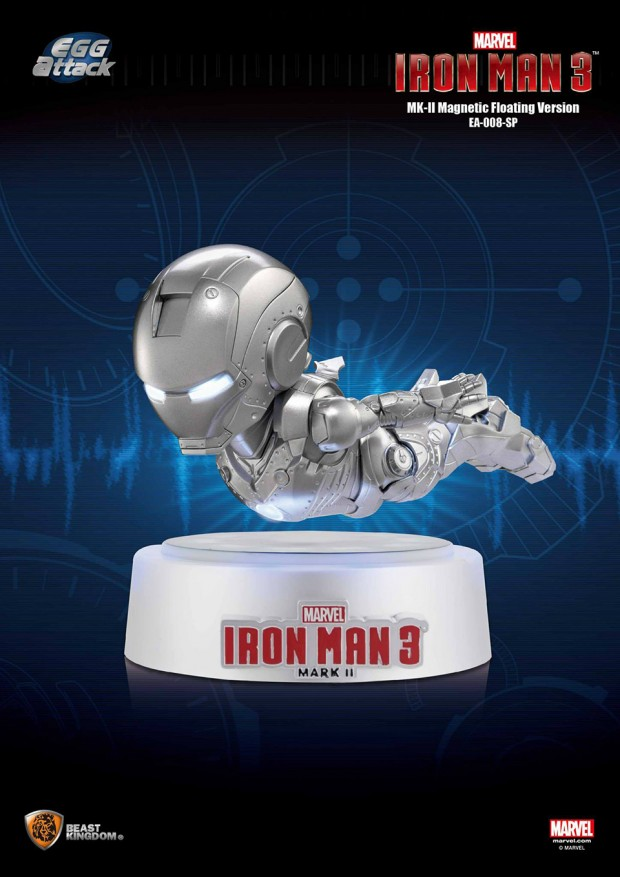 Must Have Floating Iron Man Toy
