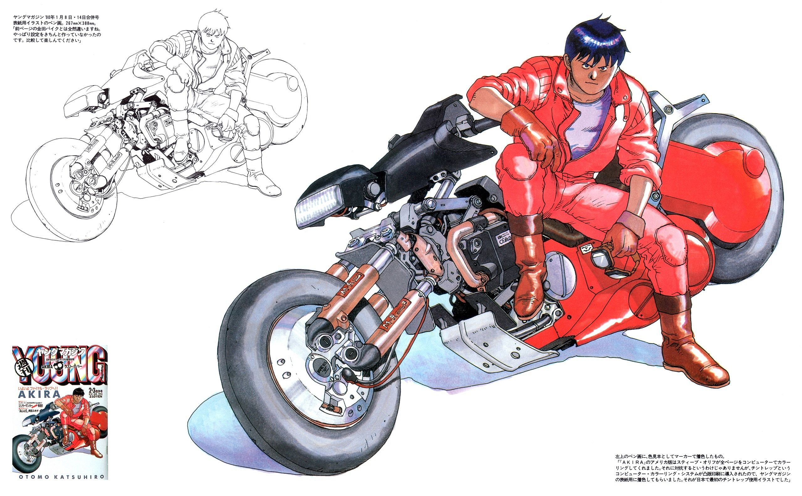 'Akira' Movie Moves Forward with 'Sons of Anarchy' Scribe Marco Ramirez