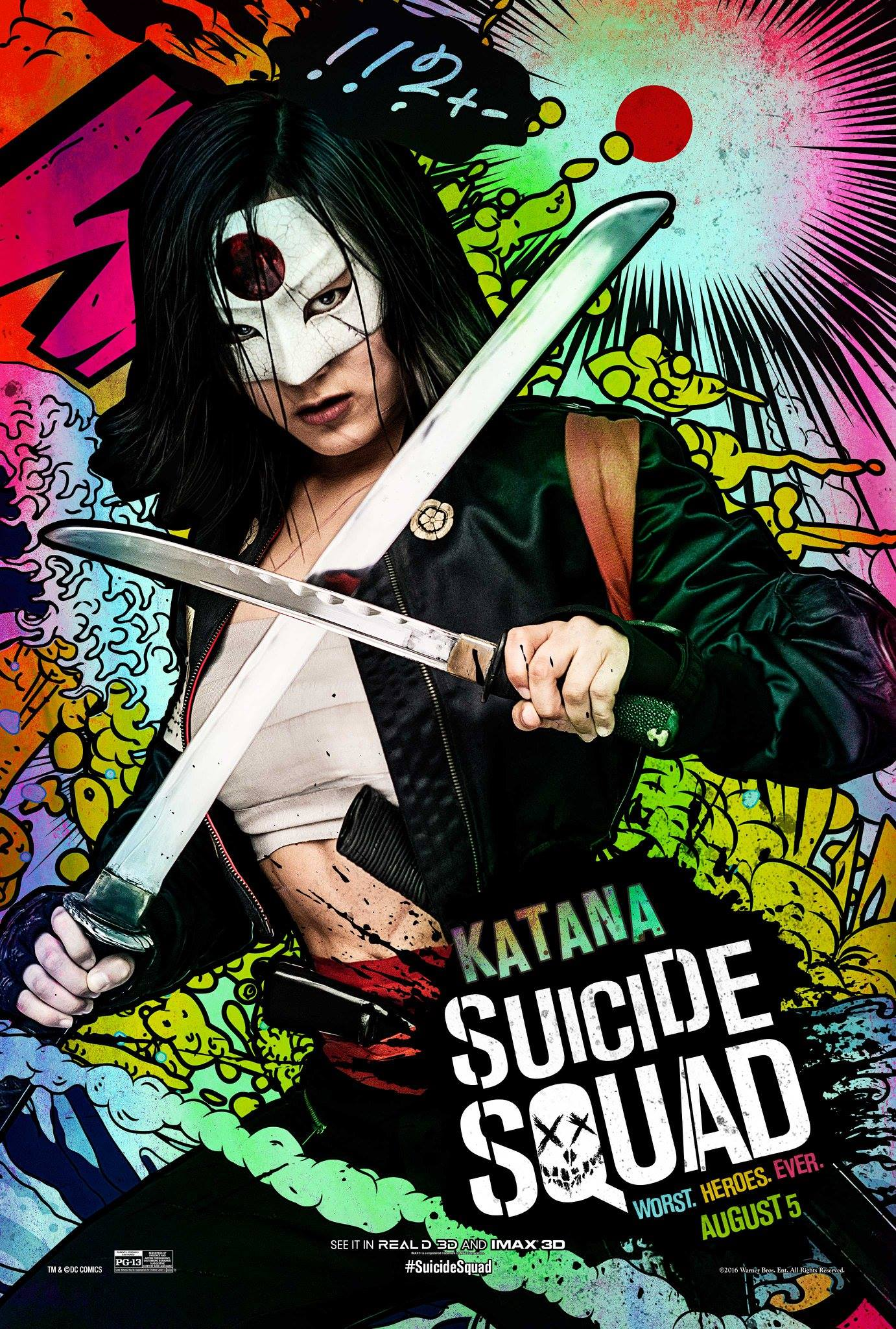 Suicide Squad Katana